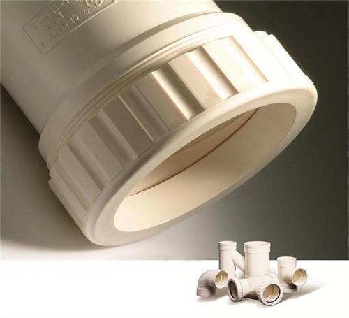 建筑排水管道系统